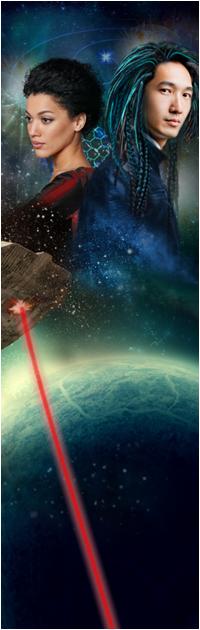 future frontier planets - Last Ship Off Polaris-G