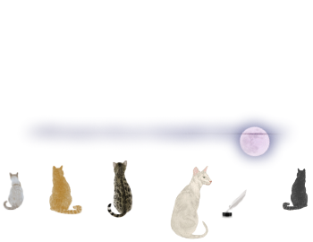 Illustration of cats looking at the moon